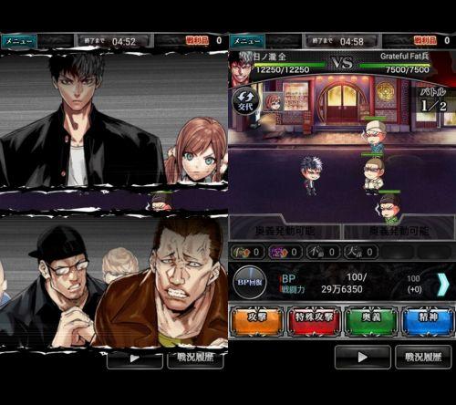 ジョーカーのカットインと戦闘画面