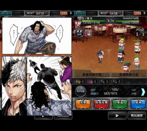 戦闘前のカラー漫画と戦闘画面