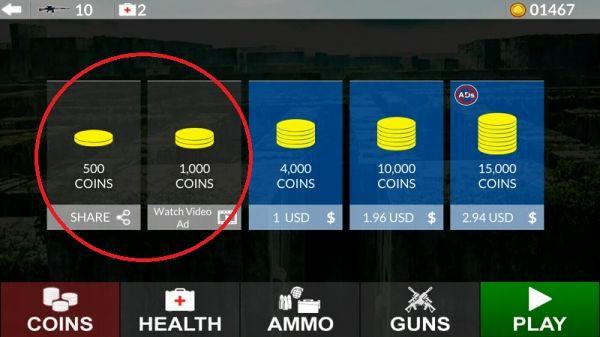 CITYGANGSTERのコインショップ画面