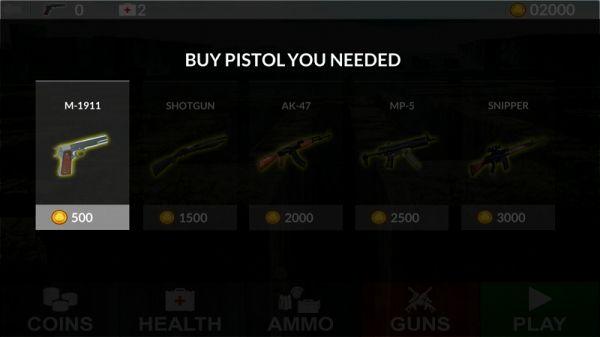 武器の選択画面