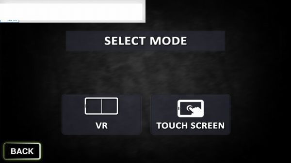 画面セレクトモード