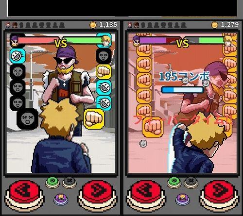 喧嘩少年のチャレンジモード画面