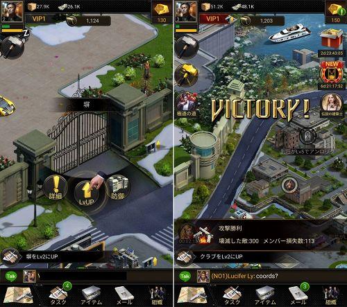 門の建設と勝利画面