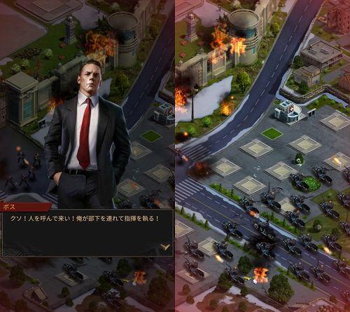 マフィア・シティのゲーム画面