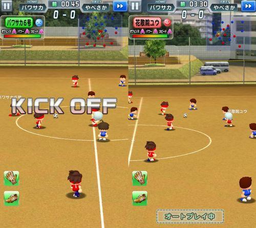 サッカー試合の進行画面