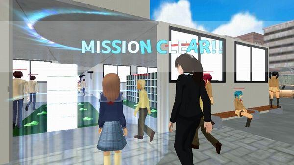 ミッションクリア画面