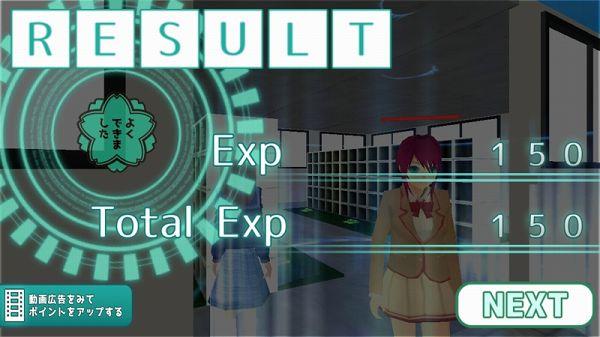生徒会シュミレーターのRESULT画面