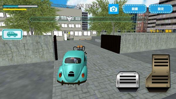 校舎の外から車で乗り込む画像