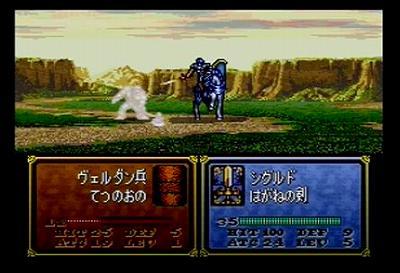 ファイアーエムブレム 聖戦の系譜の戦闘画面