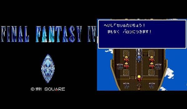 FinalFantasy4の画像