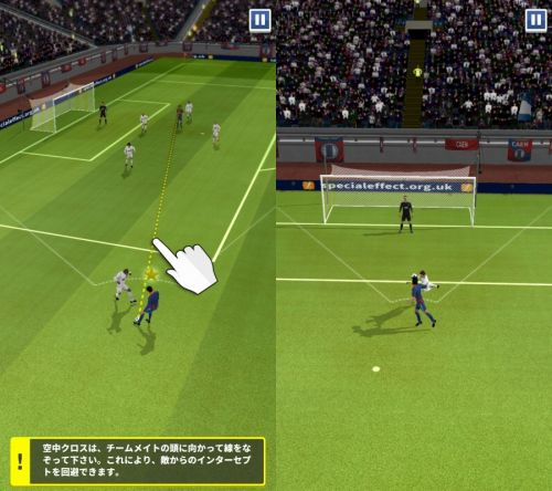 選手の頭を狙ってボールを浮かせている画像