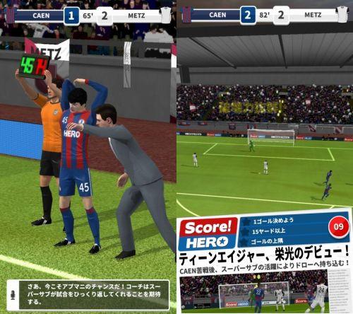 選手の入場とゴール画面