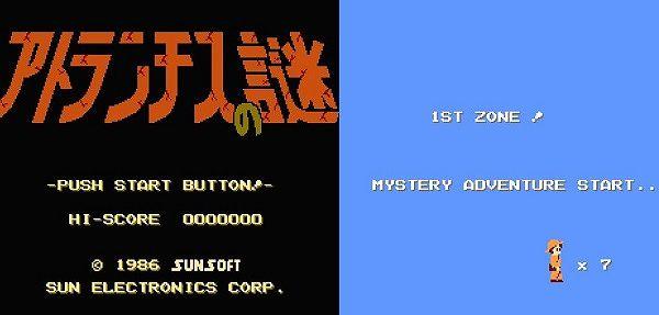 アトランティスの謎のゲーム画像