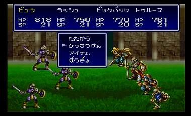 バハムート・ラグーンの戦闘画面