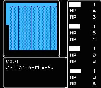 ディープダンジョンIIIのダンジョン画面