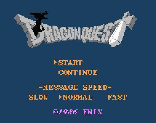 ドラゴンクエストのタイトル画面