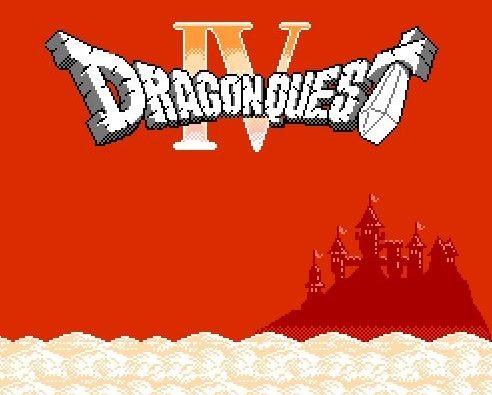 ドラゴンクエスト4のタイトル画面
