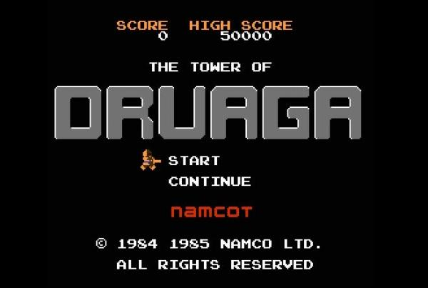 ドルアーガの塔タイトル画面