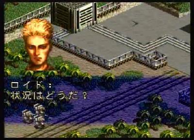 フロントミッションのゲーム画像