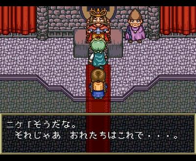 魔法陣グルグルの王様との謁見画像