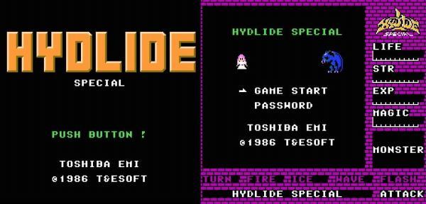 ハイドライドスペシャルのゲーム画面