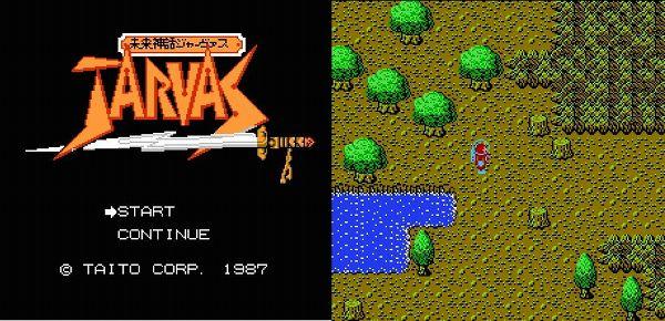 未来神話ジャーヴァスのタイトルとゲーム画面