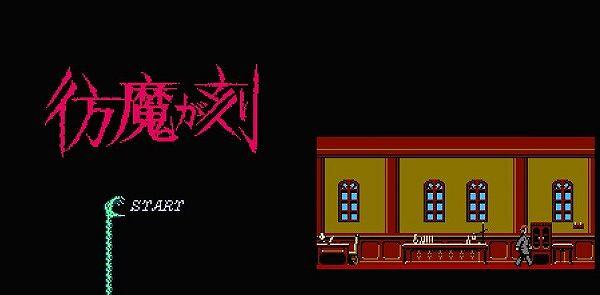 ジーキル博士の彷魔が刻ゲーム画像