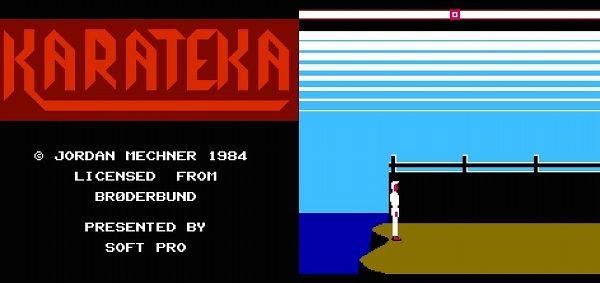 カラテカのタイトルとゲーム画面