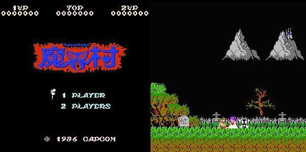 魔界村のタイトル画面とゲーム画像