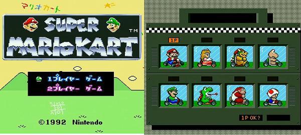 マリオカートのタイトルと画面