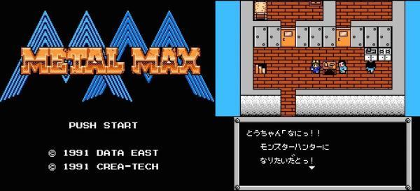 メタルマックスのゲーム画面