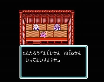 桃太郎伝説・挨拶するももたろう