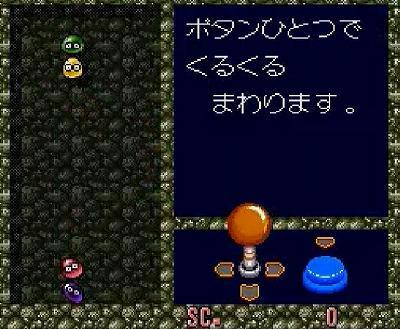 す~ぱ~ぷよぷよ操作方法の説明画像