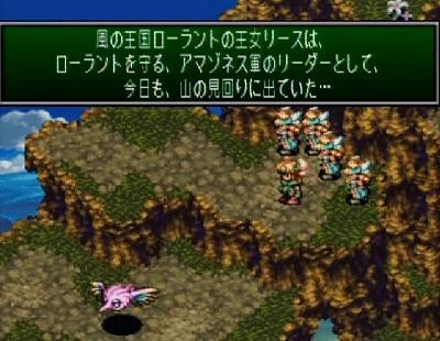 聖剣伝説3のゲーム画面