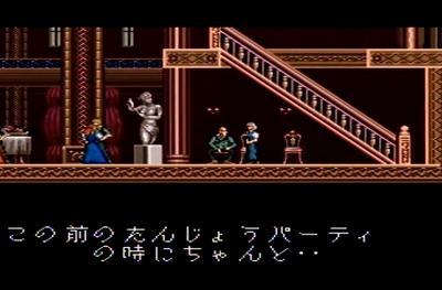 セプテントリオンのゲーム画面