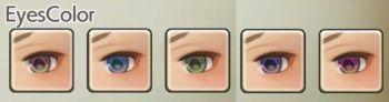 男性ヒューマンの目色