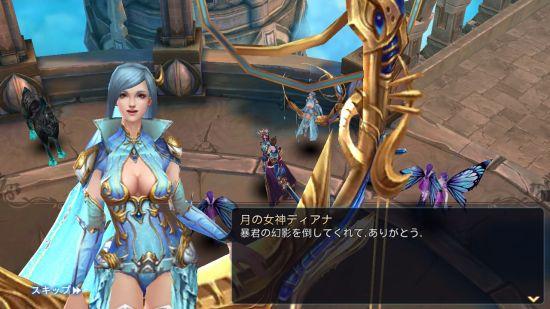goddesssのゲーム画像