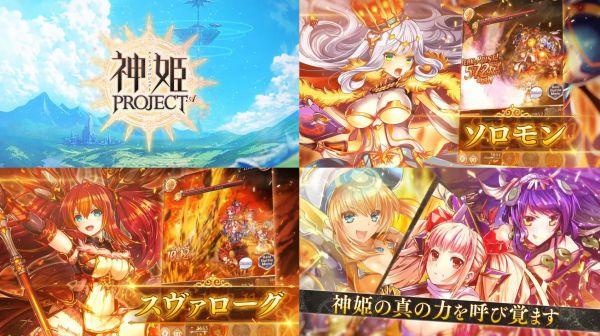神姫PROJECT Aの画像