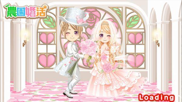 農園婚活のゲーム画面