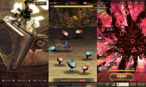 シノアリスの戦闘画像