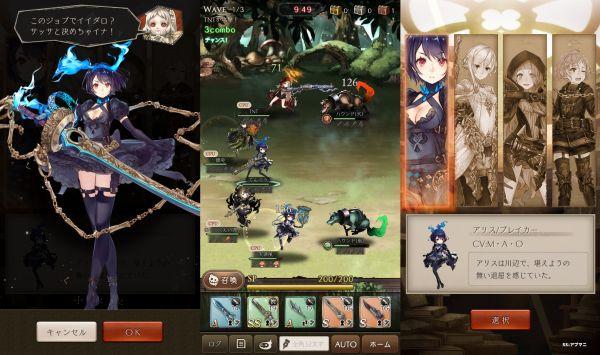 シノアリスのゲーム画像