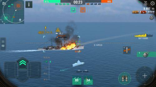 ワールド・オブ・ウォー シップ Blitzの戦闘画面