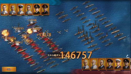 大戦艦の戦闘画面