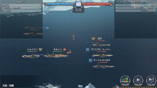 連合艦隊コレクションの戦闘画面