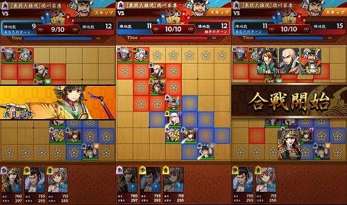 戦国将棋の戦闘画面