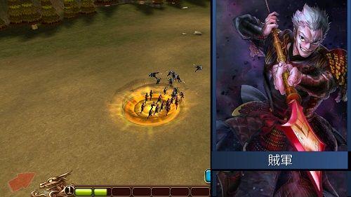 戦国修羅SOULの戦闘画面