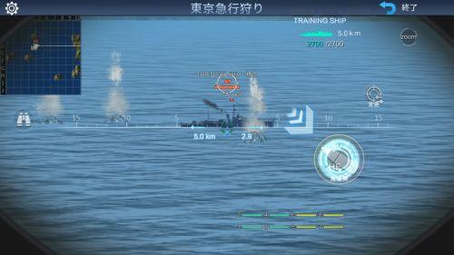 戦艦 海軍信条のスコープシーン