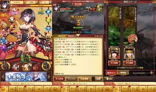 戦姫コレクションのホーム画面と戦闘