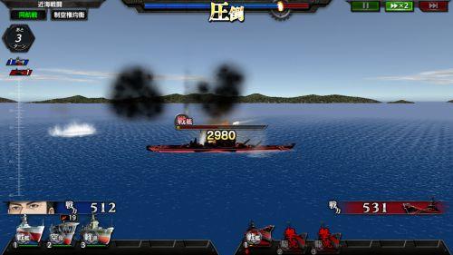蒼焔の艦隊の戦闘画面
