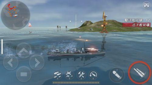 ウォーシップ・バトルの戦闘画面